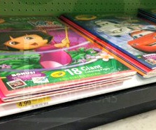 Coupons, Crayola and Printable - Frugal Focus
