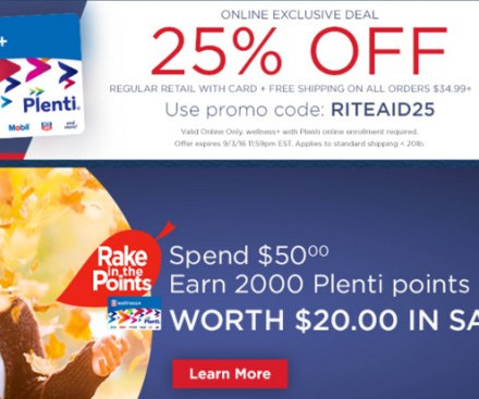 Coupon code frugal focus rite aid bogo deals save 15 coupon code 828 93 fandeluxe Choice Image