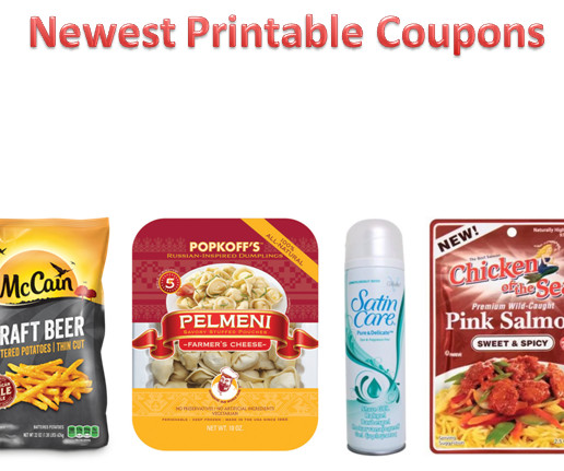 Lees Chicken Coupons Printable Sex Coupons Printable Free